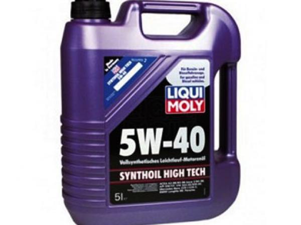 LIGUIMOLY Синтетическое моторное масло 5х40 5л