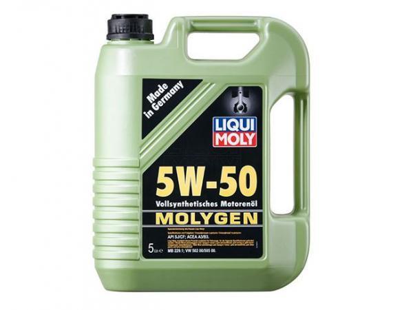 LIGUIMOLY Синтетическое моторное масло 5х50 5л