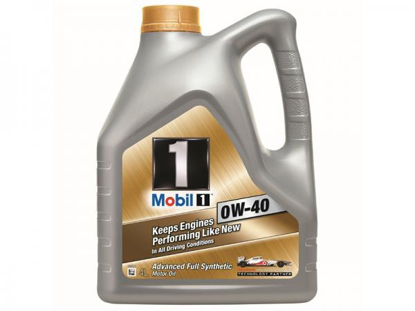 Масло моторное MOBIL 0W-40 синтетическое 4л