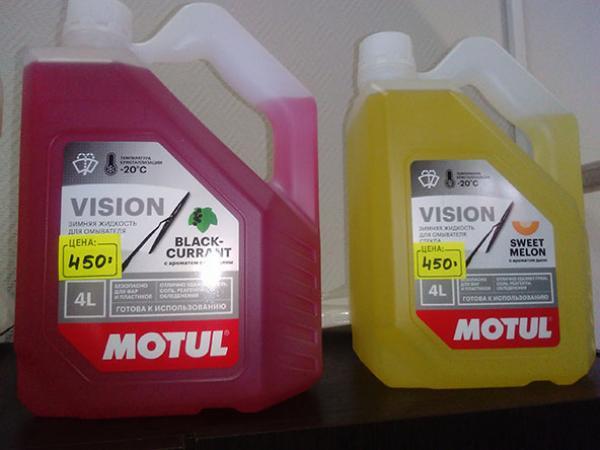 MOTUL VISION -20 Жидкость стеклоомывателя зимняя  4л